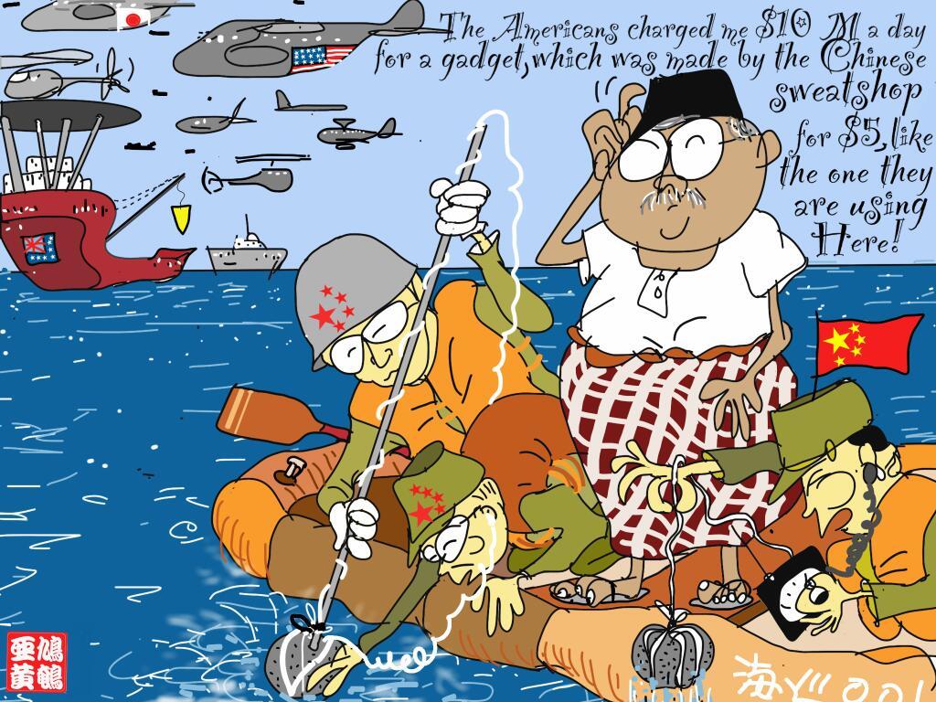 纽约时报 | 中国参与马航搜救被暗指帮了倒忙