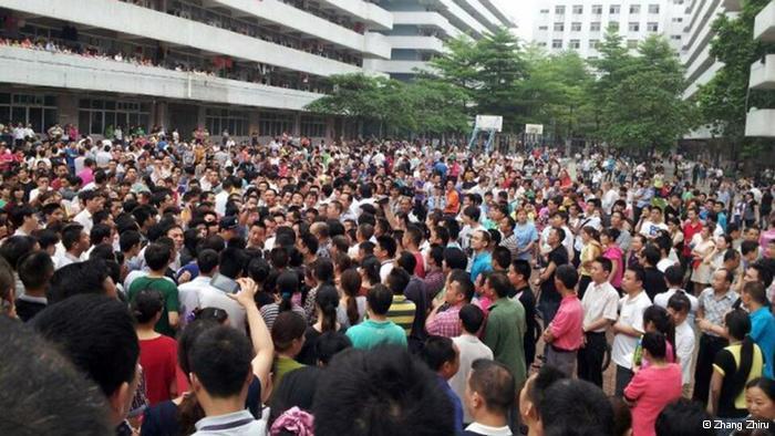 德国之声|东莞裕元鞋厂罢工,劳工维权人士失踪
