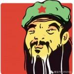 东方历史评论|儒家思想和投票箱