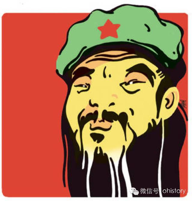 东方历史评论 儒家思想和投票箱