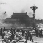 自由亚洲 | 六•四的记忆 (刘荻)