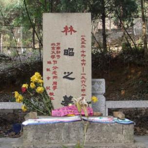 BBC|逾百人苏州悼念林昭遭警方阻挠