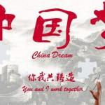 共识网|许英杰:东莞罢工的经济社会结构分析