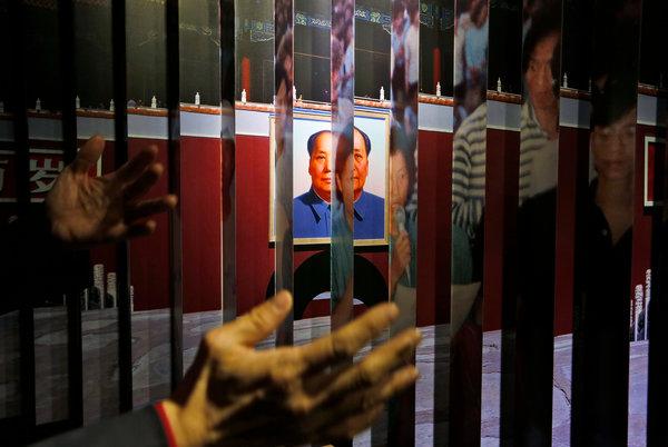 纽约时报 香港六四纪念馆保存中国民运记忆