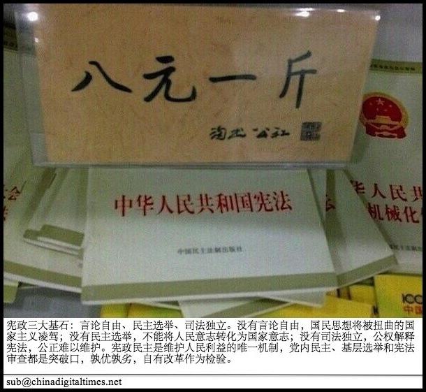 【微盐】何为中国特色?