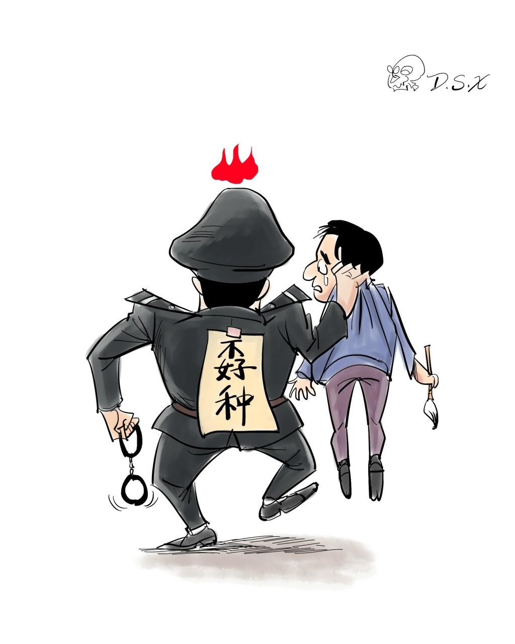 财经网 | 河南南阳两交警抢开罚单引争执
