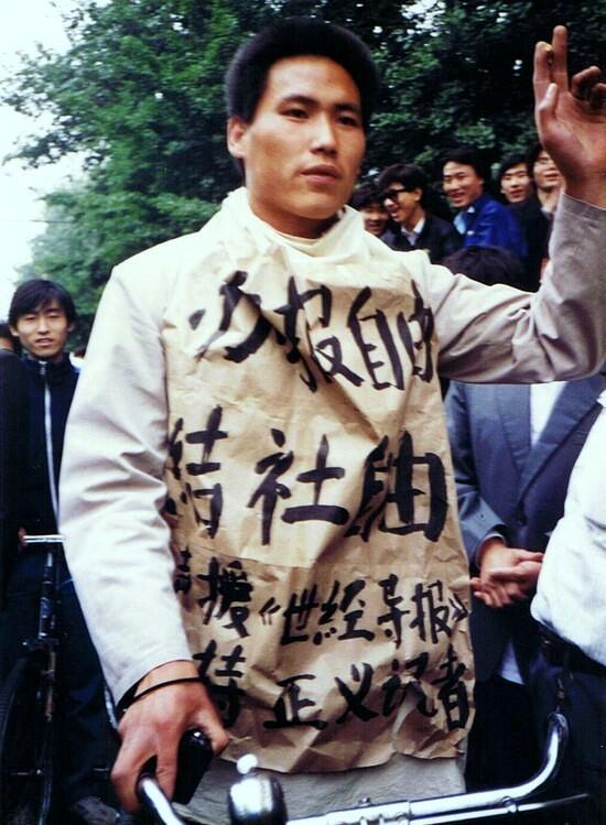 重庆因言劳教者关于浦志强律师被公诉一案的声明