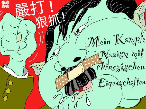 法广 | 京华时报社长总编双双易人 北京市委宣传部全包