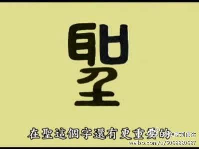 【网络民议】郭沫若后继有人