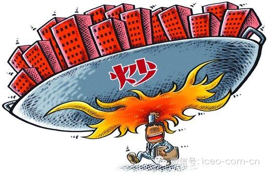 潘石屹:中国房地产是泰坦尼克号 马上要撞冰山了