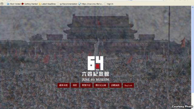 法广|异议人士鲍彤据传被警察带离北京