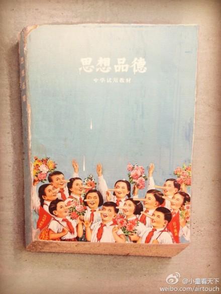 冉云飞 | 简陋思维主宰2014高考作文题