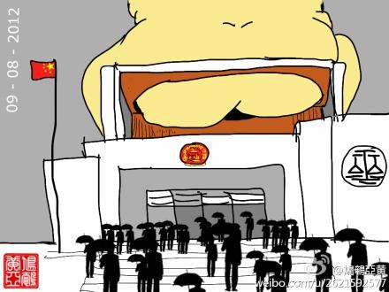 BBC|英媒:全球经济复苏有赖中国奢侈消费