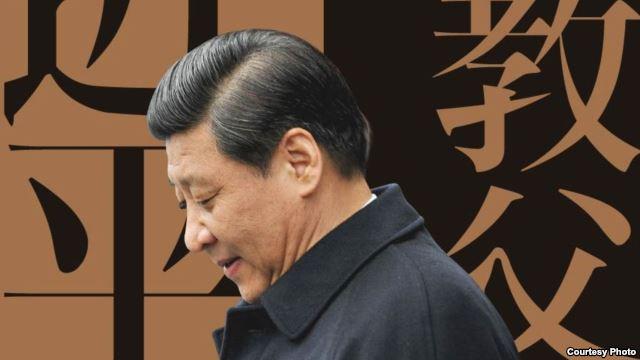 德国之声 | 香港出版人姚文田一审被判刑十年