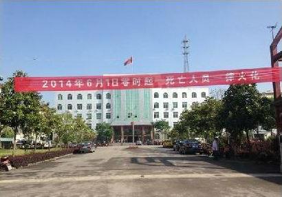 自由亚洲 | 安徽安庆强推殡葬改革多名老人在大限前自杀