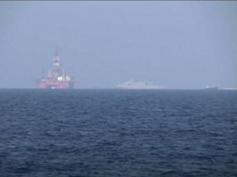 BBC | 南海起争端 中国军舰扣留美海军无人潜航器