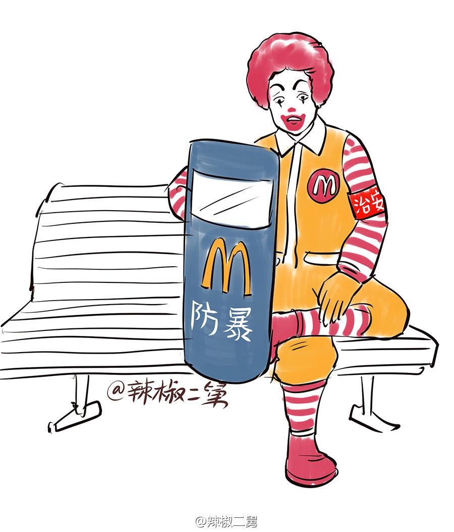 参考消息|外媒:麦当劳在中国出售受阻 和君创业提申诉要严审