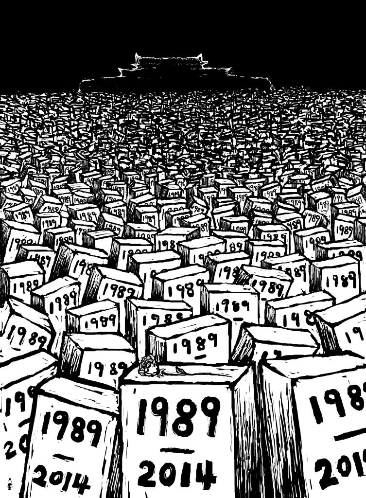 卢冠廷:《1989》 歌词