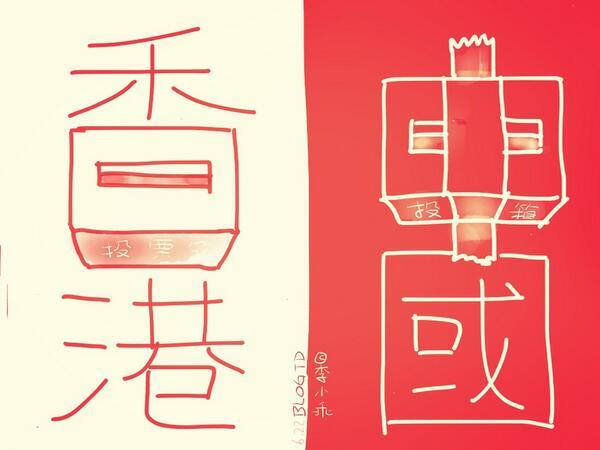 """【河蟹档案】中国使馆地址可能变成""""刘晓波广场一号"""""""