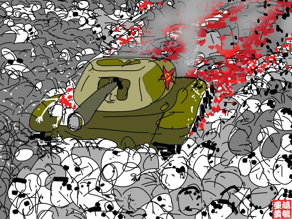 滕彪 | 坦克碾轧下的中国