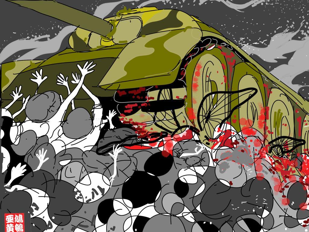 鳩鵪漫畫:六四二十五周年2