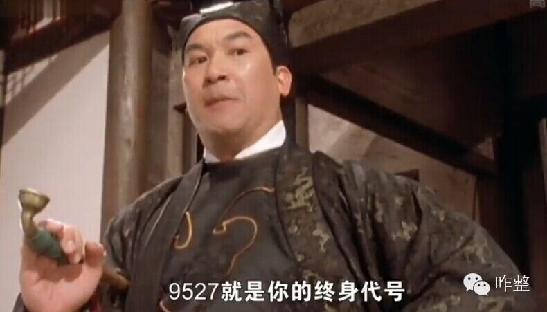 博讯|广州市委书记万庆良从会议室被带走