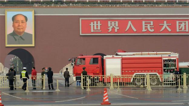 BBC | 新疆中院今日审理吉普车冲撞天安门案