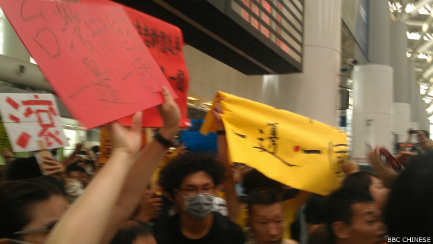 140627023944_protesters_624x351_bbcchinese
