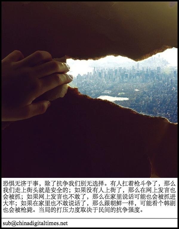 【微盐】你所站立的地方,正是你的中国