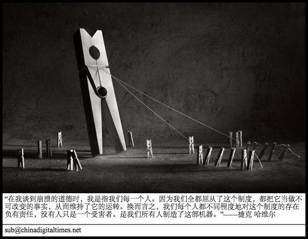 纽约时报 | 摊牌(一):一国两制与民主香港