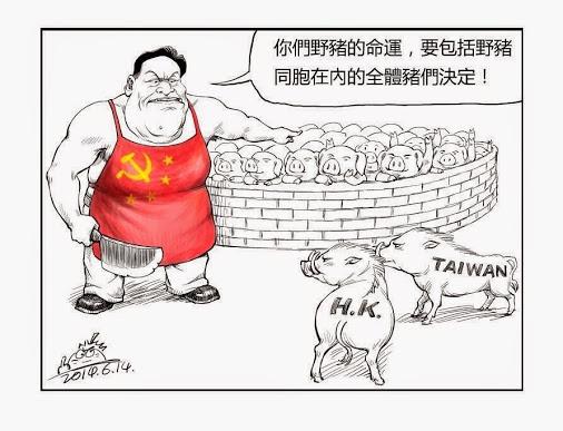 """德国之声 中国的""""黄金时代已经过去"""" 一去不复返"""