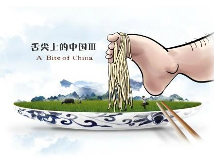 BBC|中国央视著名主持人芮成钢等人被带走