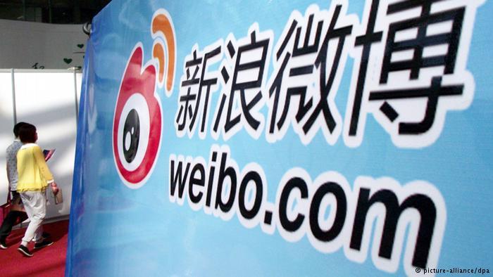 月光博客 | 新浪微博回应广电总局整改要求:关闭长视频上传