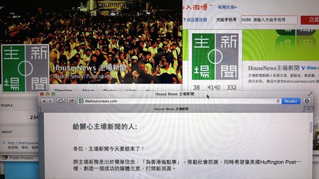 140727053709_cn_hongkong_housenews_a_624