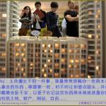 齐俊杰:屁股才是决定房产税的关键因素!