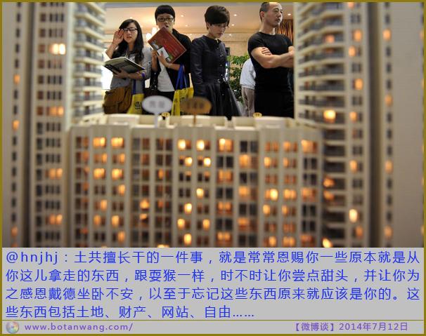 路透社 | 中国地方政府微调房地产政策一览