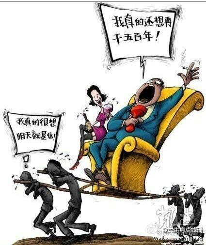 美国之音 | 新疆'严打'走入暴力与镇压的循环?
