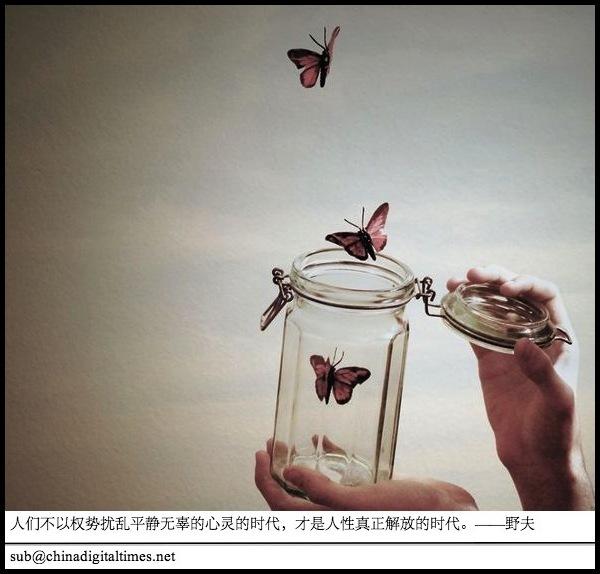 自由亚洲|杭州巴士遭人为纵火32伤 社会日渐暴戾当局被批逼民走极端