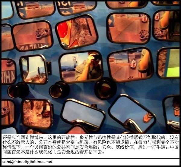 自由亚洲 | 张思之:当局试图将浦志强的案子和政治经济问题挂钩