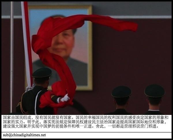 法广 | 要闻解说: 乌鲁木齐七、五骚乱无法愈合的伤口