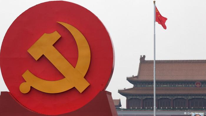 博谈网|中央政治局会议要党员对党绝对忠诚
