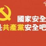 争鸣|凌沧洲:怒海危舟抛出周永康郭美美