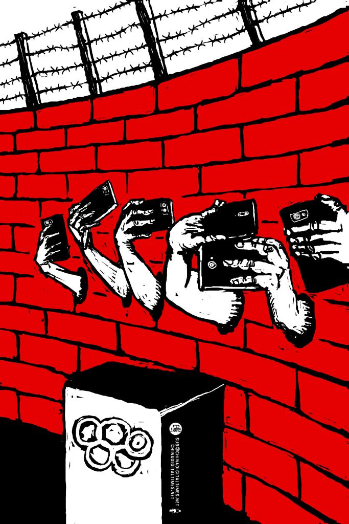 维权网|《关于宋庄独立影像展被叫停一事的法律呼吁书》