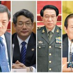 东网|东方一三:反腐案后神秘的境外放风者