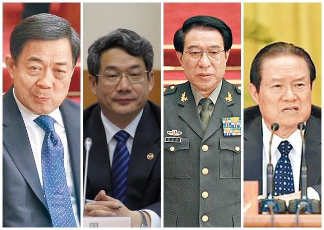 从薄熙来(左起)到刘铁男,再到徐才厚和周永康,这些高官接受调查的消息,到底是谁传到境外网站的?