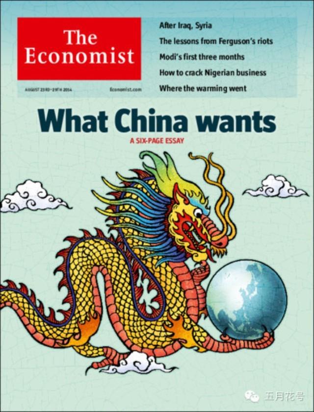 东网|廖保平:中国能跨过中等收入陷阱吗?