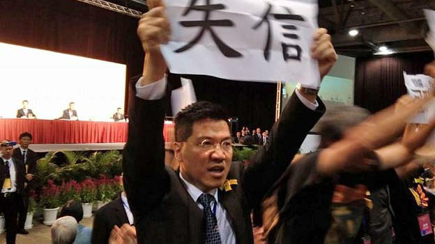 香港民主派抗议