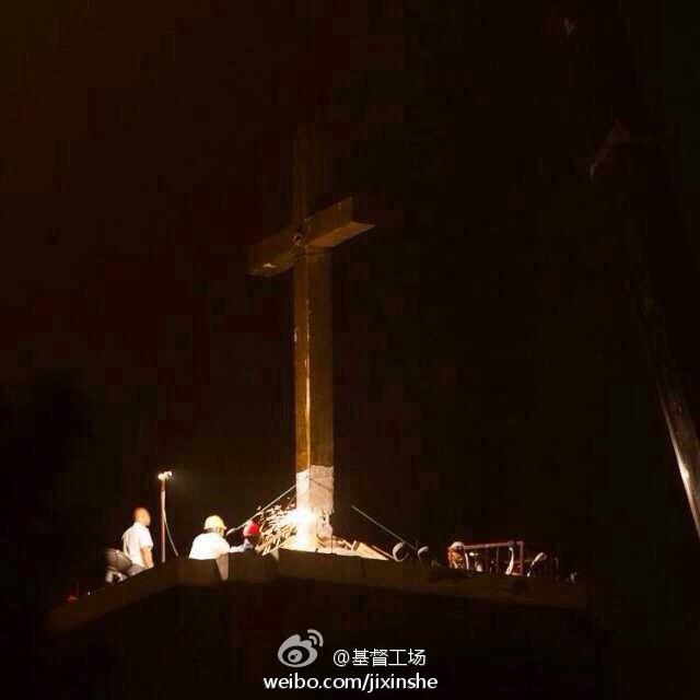 【真理部】拆除教堂十字架