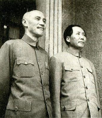 蒋介石和毛泽东