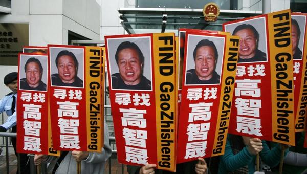 东网|长平:高智晟,那位激进的律师
